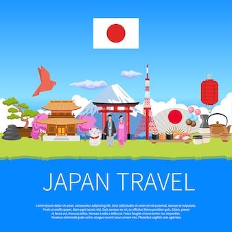 Cartaz de propaganda de composição plana de viagens do japão