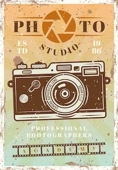 Cartaz de propaganda de estúdio fotográfico com ilustração vetorial de câmera retro. em camadas, textura e texto separados do grunge