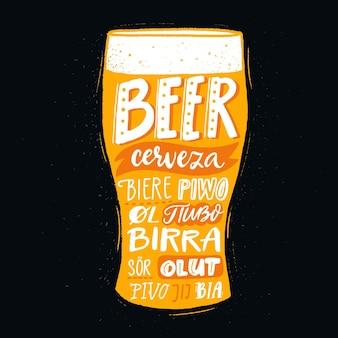 Cartaz de pub com palavra cerveja em diferentes idiomas, texto em copo de cerveja amarela impressão multilíngue