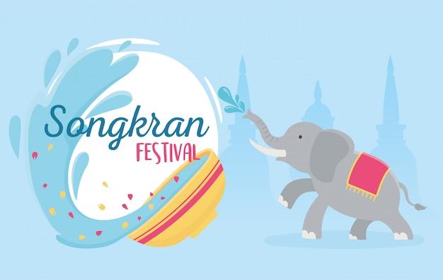 Cartaz de respingo de tigela de água de elefante de festival songkran