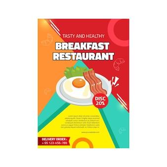 Cartaz de restaurante de café da manhã