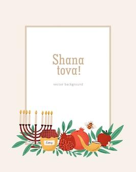 Cartaz de rosh hashaná, modelo de cartão com inscrição shana tova decorada por menorah, chifre de shofar, mel, maçãs, romãs.