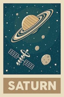 Cartaz de satélite retro e vintage explorando o planeta saturno