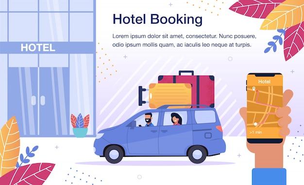 Cartaz de serviço on-line de reserva de quarto de hotel