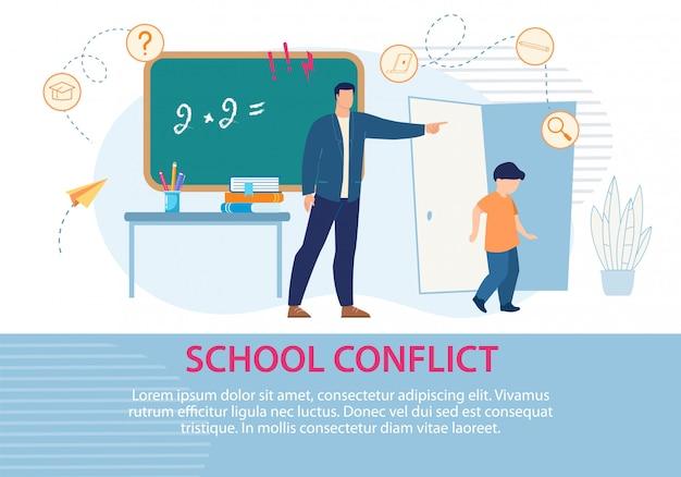 Cartaz de texto de situação de conflito de escola de educação