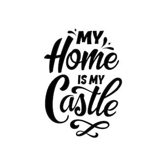 Cartaz de tipografia de letras de mão. citação minha casa é meu castelo. inspiração e cartaz positivo com letra caligráfica. ilustração vetorial.