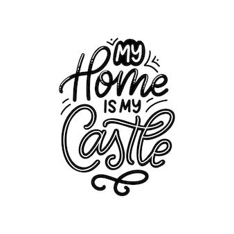Cartaz de tipografia de letras de mão desenhada. minha casa é meu castelo. caligrafia de vetor para impressões, quarto de crianças, decoração, banner.