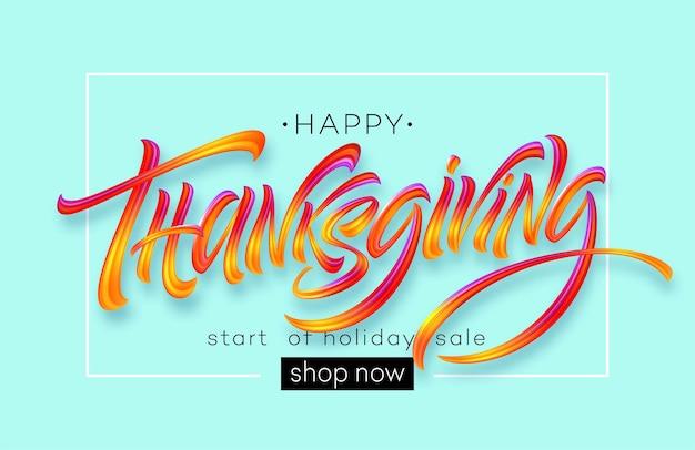 Cartaz de tipografia desenhada de mão feliz ação de graças. cartão de ação de graças. letras de caligrafia. ilustração vetorial eps10