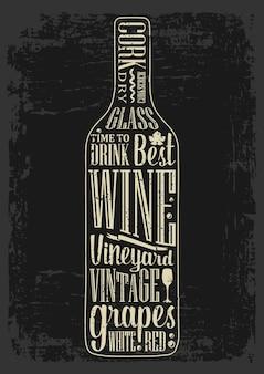 Cartaz de tipografia lettering texto em silhueta garrafa de vinho gravura de vetor vintage