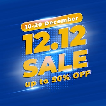 Cartaz de venda de dezembro de fundo de banner de venda no dia de compras