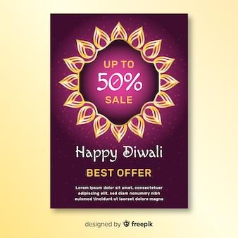 Cartaz de venda de férias de design plano diwali