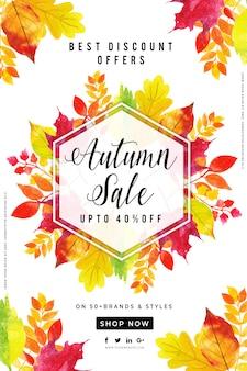 Cartaz de venda de folhas de outono linda aquarela