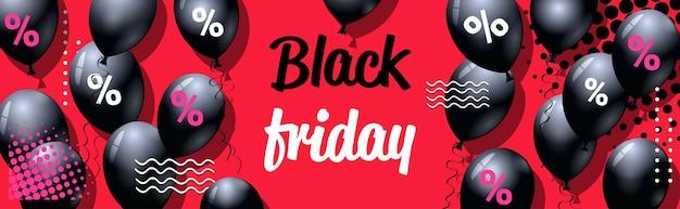 Cartaz de venda de oferta especial de sexta-feira negra com balões de ar, folheto de compras, promoção de férias, preço quente com desconto conceito ilustração vetorial horizontal