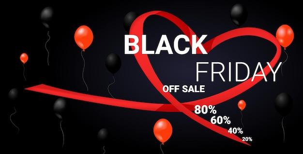 Cartaz de venda de oferta especial de sexta-feira negra com balões de ar