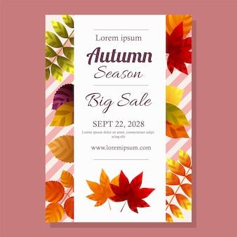 Cartaz de venda de outono com folhas
