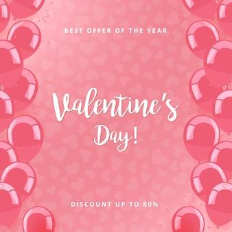 Cartaz de venda do dia dos namorados. banner de evento de desconto comercial. fundo rosa com balões e letras brancas.
