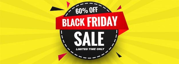 Cartaz de venda do modelo de banner sexta-feira negra
