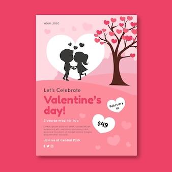 Cartaz de vendas do dia dos namorados a4