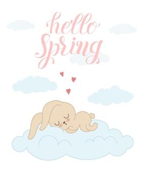 Cartaz de vetor com coelho fofo com bolsa e corações slogan de primavera