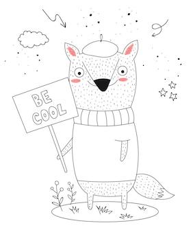 Cartaz de vetor com desenho animado animal engraçado com uma transparência com o slogan da primavera