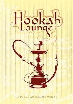 Cartaz de vetor de barra de cachimbo de água. tabaco e ilustração relaxante, turca ou árabe