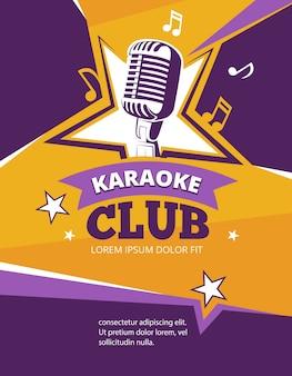 Cartaz de vetor de festa de karaoke