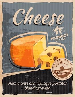 Cartaz de vetor de queijo vintage. lanche lácteo, café da manhã gourmet, ilustração de banner retrô delicioso
