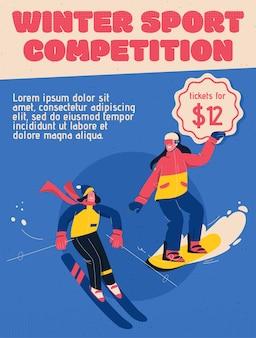 Cartaz de vetor do conceito de competição de esportes de inverno
