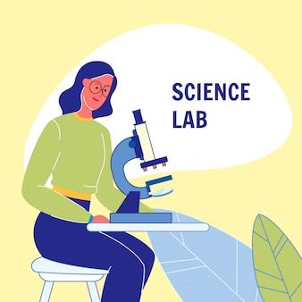 Cartaz de vetor plana de laboratório de ciência com texto
