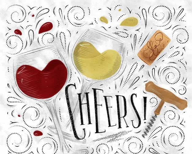 Cartaz de vinho com letras de vivas com saca-rolhas de vidro ilustrado, desenho em estilo vintage