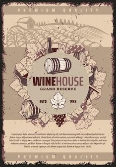 Cartaz de vinícola vintage com taças de vinho de barril de madeira, garrafas de vinho cacho de uvas em saca-rolhas na paisagem do vinhedo