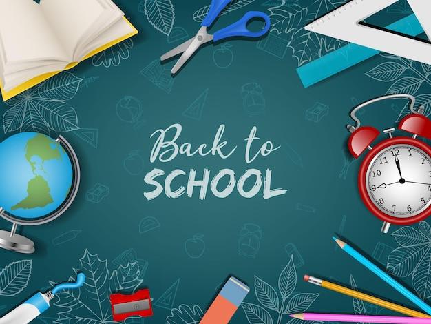 Cartaz de volta às aulas com materiais realistas e rabiscos no fundo do quadro-negro