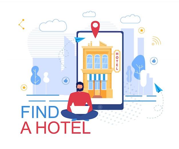 Cartaz do anúncio do serviço online do hotel da reserva