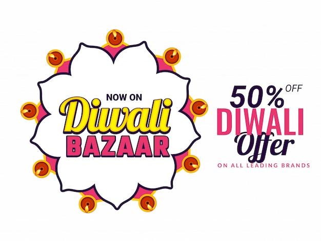 Cartaz do bazar de diwali ou projeto da bandeira.