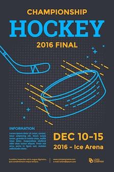 Cartaz do campeonato de hóquei no gelo. vector linha ilustração taco e disco de hóquei.