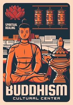 Cartaz do centro cultural da religião do budismo. estilo vintage