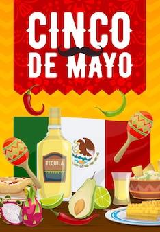 Cartaz do cinco de mayo, enchiladas tradicionais de comida mexicana