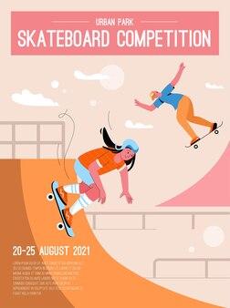 Cartaz do conceito de competição de skate. design de convite no parque urbano de skate.