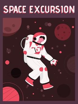 Cartaz do conceito de excursão espacial. homem em traje espacial bebe refrigerante e voa em gravidade zero no espaço sideral.