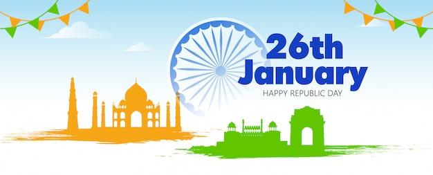 Cartaz do dia da república da índia
