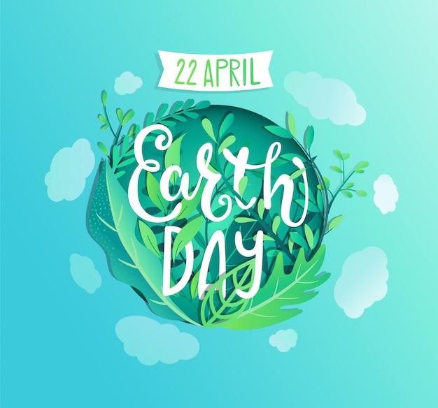 Cartaz do dia da terra, banner para celebração de segurança do meio ambiente.