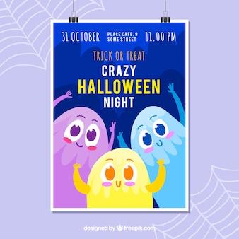 Cartaz do dia das bruxas com fantasmas adoráveis Vetor grátis