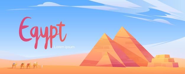 Cartaz do egito com caravana de camelos no deserto com pirâmides