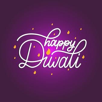 Cartaz do festival de diwali com letras de mão. cartão de saudação ou convite de feriado indiano.