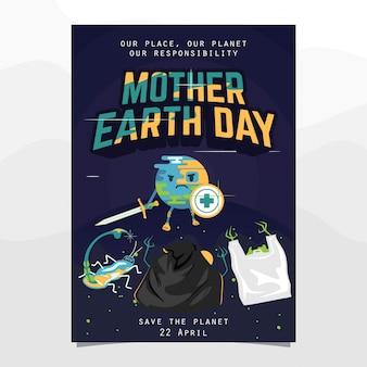 Cartaz do herói do dia da mãe terra