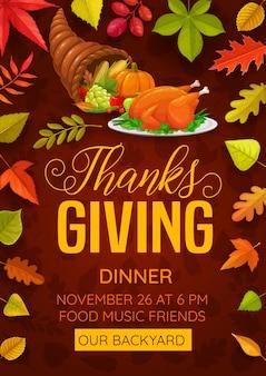 Cartaz do jantar de agradecimento com o símbolo da cornucópia da colheita de outono. celebração do feriado do outono do dia de ação de graças com chifre, abóbora e milho, folhas de bordo e carvalho, sorveira e bétula