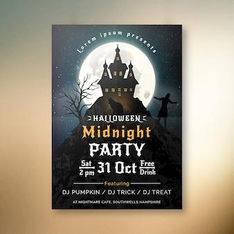 Cartaz do partido da meia-noite de dia das bruxas