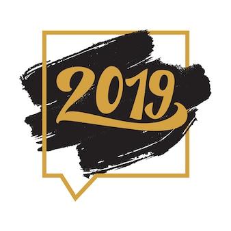 Cartaz do partido do ano novo feliz 2019