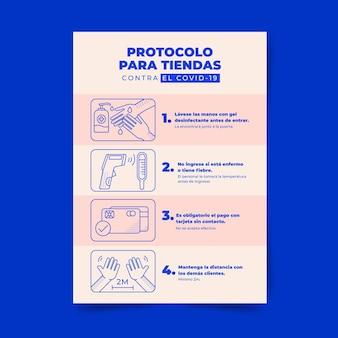 Cartaz do protocolo coronavirus para empresas
