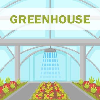 Cartaz do vetor do sistema de irrigação da casa do cultivo